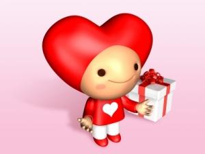 Valentine heart gift
